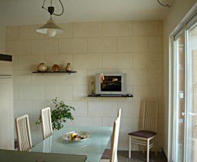 Decopierre intérieur cuisine